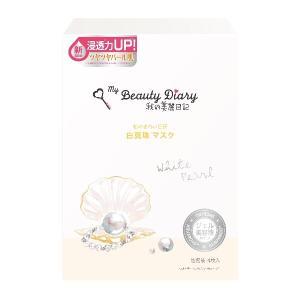 我的美麗日記(私のきれい日記)/白真珠マスク フェイス用シートパック・マスク|cosmecom