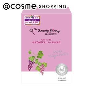我的美麗日記(私のきれい日記)/ぶどうポリフェノールマスク フェイス用シートパック・マスク|cosmecom