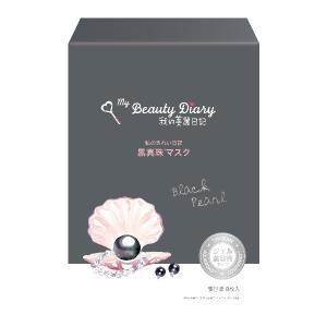 我的美麗日記(私のきれい日記)/黒真珠マスク フェイス用シートパック・マスク|cosmecom