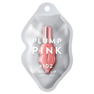 ステラシード/プランプピンク メルティーリップセラム(102 ジェニックベージュ) 口紅・リップグロス|cosmecom