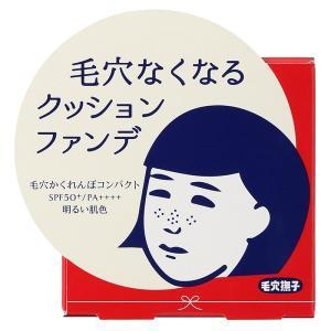 毛穴撫子/毛穴かくれんぼコンパクト(本体 明るい肌色) ファンデーション cosmecom