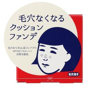 毛穴撫子/毛穴かくれんぼコンパクト(本体 自然な肌色) ファンデーション cosmecom