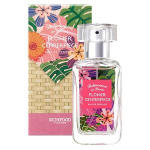 SKINFOOD(スキンフード)/デリモメント イン ピクニック オード パフューム フラワーセンターピース(本体/心をときめきで満たすフローラルの香り) 香水|cosmecom