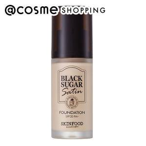 SKINFOOD(スキンフード)/ブラックシュガー サテン ファンデーション(本体/レモンのようなスッキリした香り #13 ライトベージュ) ファンデーション|cosmecom
