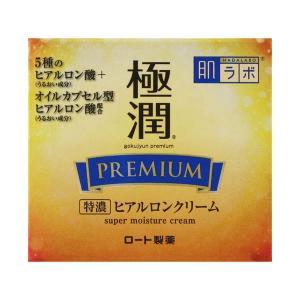 肌ラボ/極潤プレミアム ヒアルロンクリーム フェイスクリーム