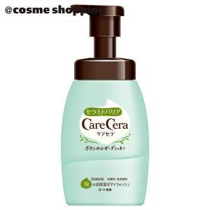 ケアセラ/泡の高保湿ボディウォシュ ボタニカルガーデンの香り ボディソープ|cosmecom