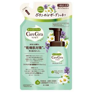 ケアセラ/泡の高保湿ボディウォシュ ボタニカルガーデンの香り(詰替用) ボディソープ|cosmecom