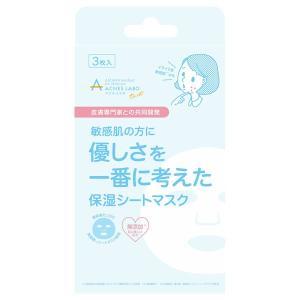 アクネスラボ/アクネスラボ モイスチャーフェイスマスク フェイス用シートパック・マスク|cosmecom
