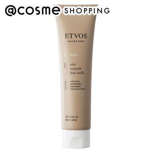 エトヴォス/エアリースムースヘアミルク(ローズブロッサムの香り) トリートメントヘアミルク ETVOS|cosmecom