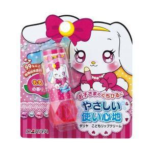 ダリヤ/こどもリップクリーム(ももの香り)(もも) リップクリーム|cosmecom