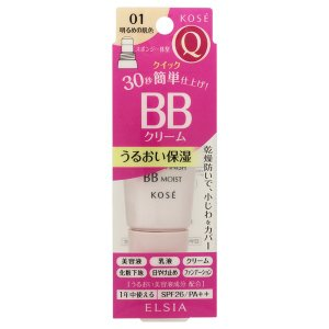 エルシア/プラチナム クイックフィニッシュ BB モイスト(本体/しっとり/無香料 01 明るめの肌色) BBクリーム|cosmecom
