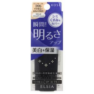 エルシア/プラチナム 明るさアップ リキッドファンデーション(本体/無香料 205 ピンクオークル やや明るい赤みよりの肌色) ファンデーション|cosmecom