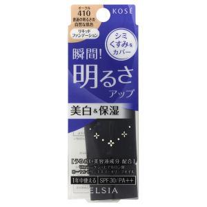 エルシア/プラチナム 明るさアップ リキッドファンデーション(本体/無香料 410 オークル 普通の明るさの自然な肌色) ファンデーション|cosmecom