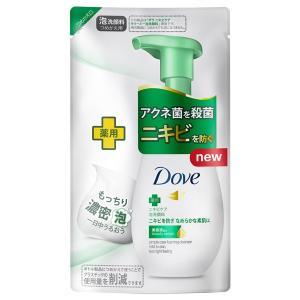 ダヴ/ニキビケア クリーミー泡洗顔料(詰替え) 洗顔料|cosmecom