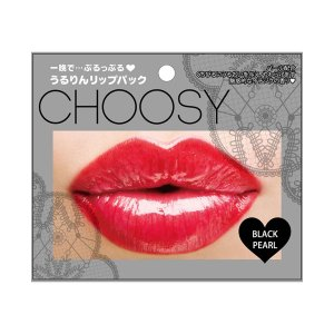 CHOOSY/リップパック ブラックパール リップマスク・パック チューシー|cosmecom