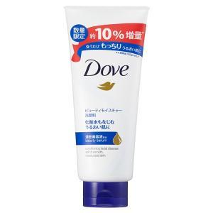 ダヴ/ビューティモイスチャー洗顔料(増量品) 洗顔料|cosmecom