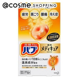 バブ/メディキュア 柑橘の香り(本体) 入浴剤|cosmecom