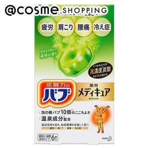 バブ/メディキュア 森林の香り(本体) 入浴剤|cosmecom