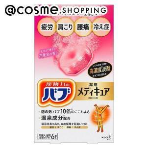 バブ/メディキュア 花果実の香り(本体) 入浴剤|cosmecom