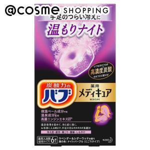 バブ/メディキュア 温もりナイト(本体) 入浴剤|cosmecom