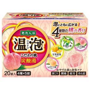 温泡/こだわり桃 炭酸湯(桃の香り) 入浴剤|cosmecom