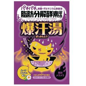 爆汗湯/ムーンアロマの香り 入浴剤|cosmecom