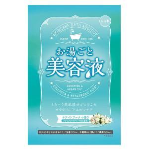 お湯ごと美容液/お湯ごと美容液 ホワイトブーケ 入浴剤|cosmecom