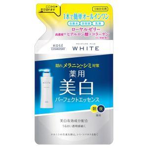 今あるシミ・シミ予備軍にも美白有効成分がダイレクトに発揮。化粧水・美容液・乳液1品3役の薬用美白パー...