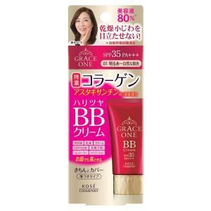 グレイスワン/BBクリーム(01 明るめ〜自然な肌色) BBクリーム|cosmecom
