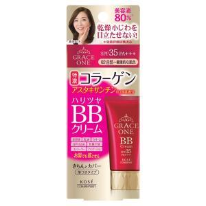 グレイスワン/BBクリーム(02 自然〜健康的な肌色) BBクリーム|cosmecom