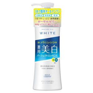 ●今あるシミ・シミ予備軍にも美白有効成分がダイレクトに発揮。化粧水・美容液・乳液1品3役の薬用美白パ...