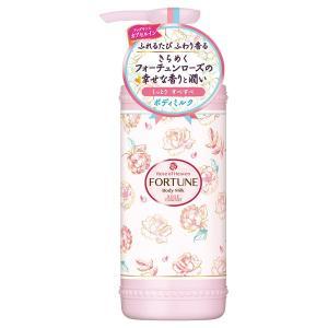 フォーチュン/RH ボディミルク(ほんのりフォーチュンローズの香り) ボディミルク|cosmecom