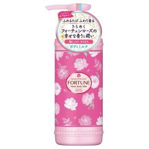 フォーチュン/RH モイスト ボディミルク(ほんのりフォーチュンローズの香り) ボディミルク|cosmecom