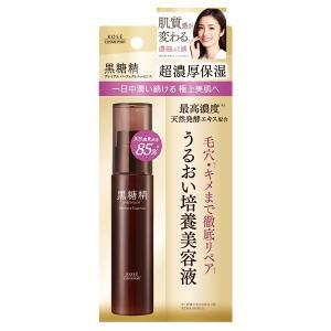 黒糖精/プレミアム パーフェクトエッセンス 美容液|cosmecom
