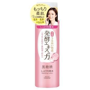 黒糖精/しっとり化粧水(本体) 化粧水 cosmecom