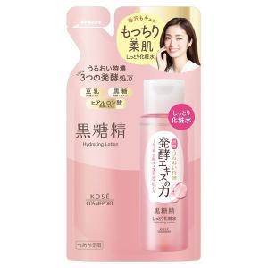 黒糖精/しっとり化粧水(詰替え) 化粧水 cosmecom