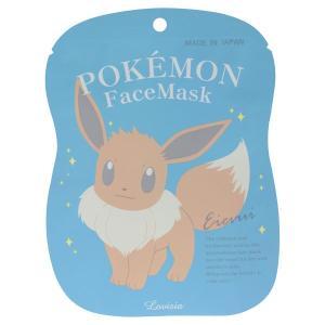 ラヴィジア/ポケモンフェイスマスク(イーブイ) フェイス用シートパック・マスク cosmecom