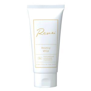 Remei(リメイ)/リメイ バウンシィホイップ 洗顔料|cosmecom