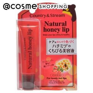 カントリー&ストリーム/ハニーフルリップ R リップ美容液|cosmecom