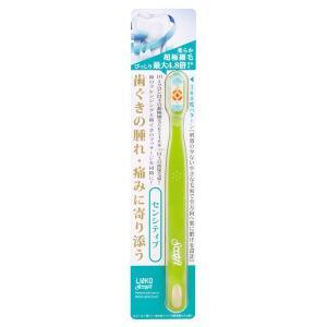 グローバル プロダクト プランニング/ルクス リエンコ ソフト歯ブラシ センシティブ(グリーン・ブラウン ※色はお選びいただけません) 歯ブラシ cosmecom