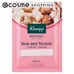 KNEIPP(クナイプ)/クナイプ バスソルト サクラの香り バスソルト|cosmecom