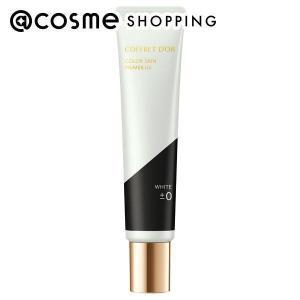 コフレドール/カラースキンプライマーUV(本体 03 ホワイト系) 化粧下地|cosmecom