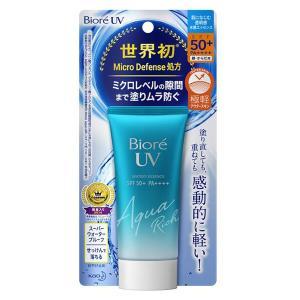 ビオレ/ビオレUV アクアリッチ ウォータリーエッセンス(ホワイトミュゲのやさしい香り) 日焼け止め cosmecom
