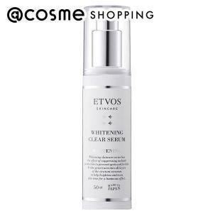 エトヴォス 薬用ホワイトニングクリアセラム 美容液 ETVOS アットコスメショッピングPayPayモール店