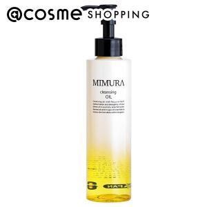 MIMURA/クレンジングオイル(本体) クレンジング ミムラ|cosmecom