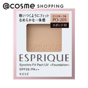 エスプリーク/シンクロフィット パクト UV(リフィル/なめらか/無香料 【PO-205】ピンクオークル) ファンデーション cosmecom