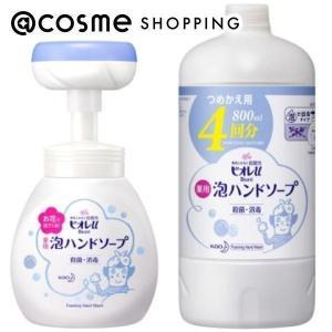 ビオレU/【限定品】ビオレu泡スタンプハンドソープ お花で出てくるタイプ ボディソープ cosmecom