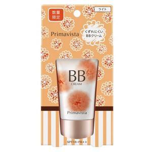 ソフィーナ プリマヴィスタ/【限定品】くずれにくいBBクリーム(無香料 ライト) BBクリーム|cosmecom