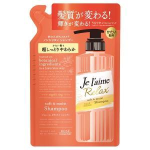 Je l'aime(ジュレーム)/リラックスシャンプー(ソフト&モイスト)(詰替え/フルーティフローラルの香り) シャンプー|cosmecom