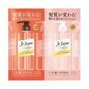 Je l'aime(ジュレーム)/ジュレームリラックスシャンプー&トリートメントトライアルセット(ソフト&モイスト)(フルーティフローラルの香り)|cosmecom